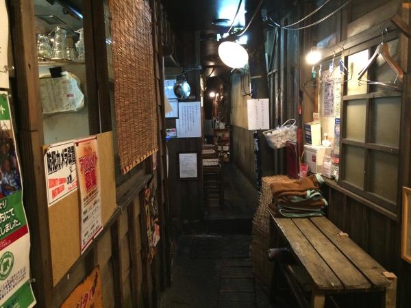 Okonomi bochibochi 3