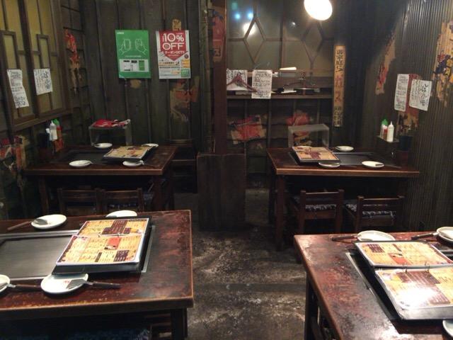 Okonomi bochibochi 4