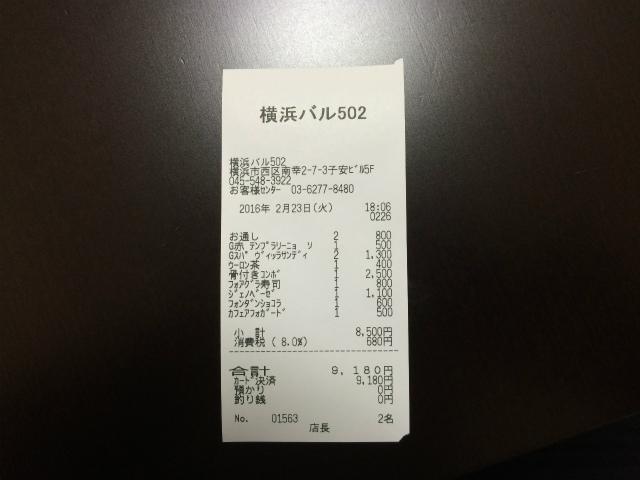 502baru11