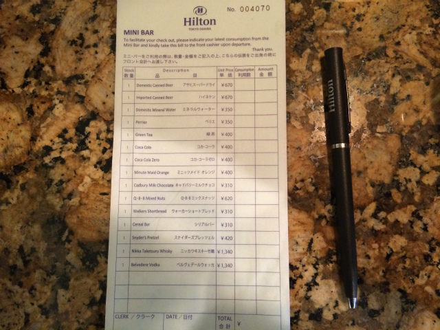 Hilton heya25