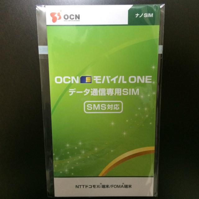 Ocn sim1