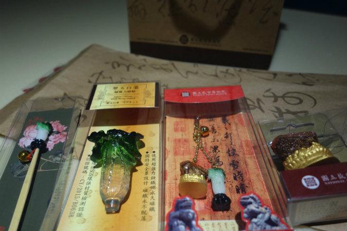 台北 定番観光地 國立故宮博物院