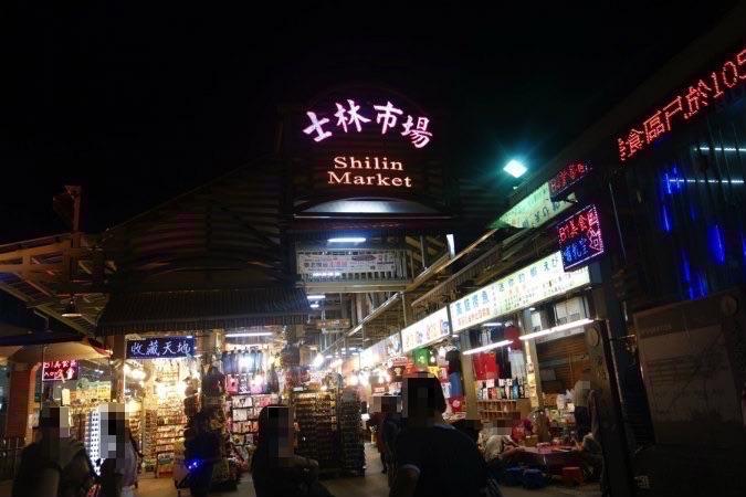 台北 定番観光地 士林夜市