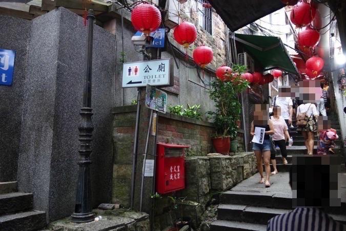 台湾人気スポット九份を紹介!行き方は?見どころは?トイレは?