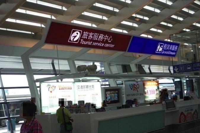 台北駅まで國光客運でバス移動する手順