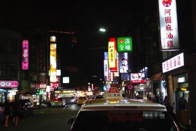遼寧街夜市をレビュー