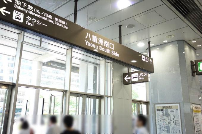横浜駅 成田空港 1番安い