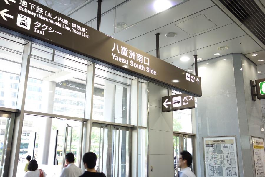 Yokohama narita3