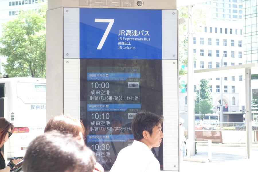 Yokohama narita5