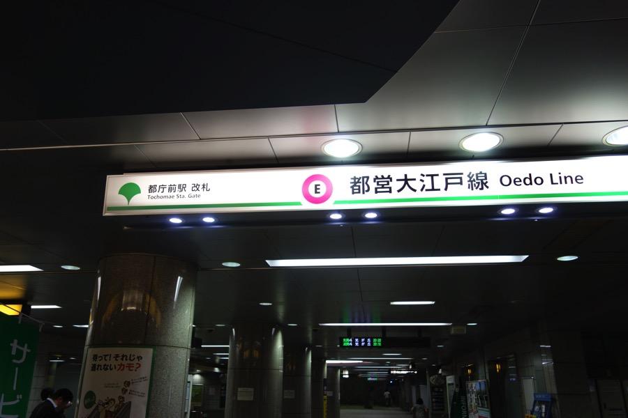 Hirutontoukyou akusesu② 1