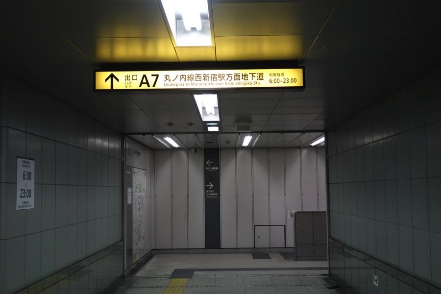 Hirutontoukyou akusesu② 4