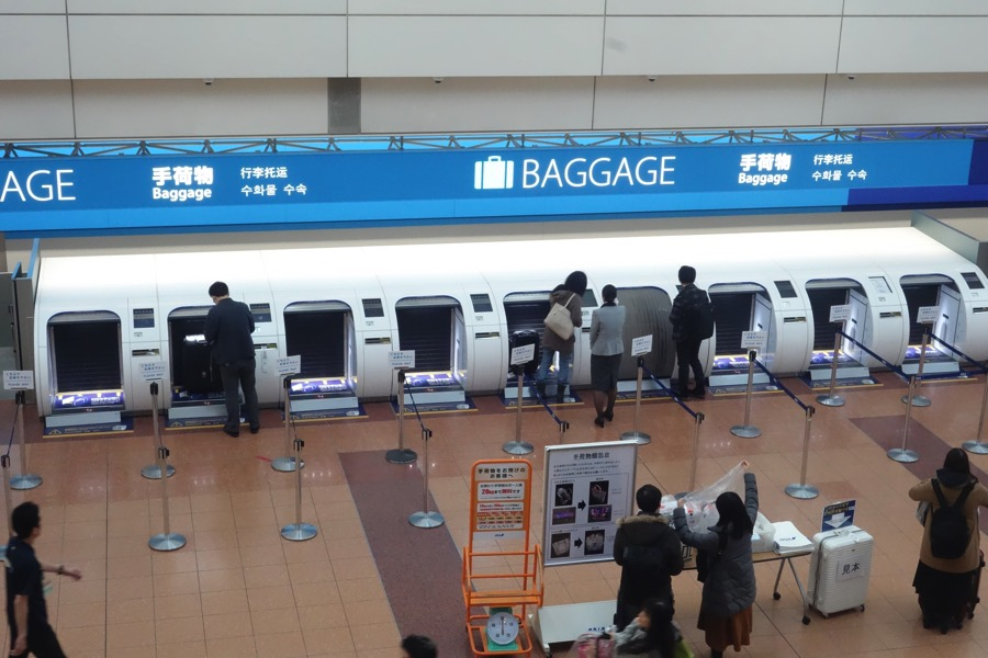 ANA-Baggage-Drop1.JPG