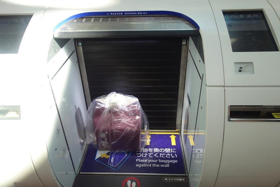 ANA Baggage Drop5