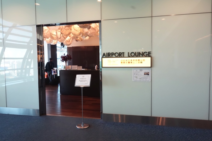 ANA lounge19