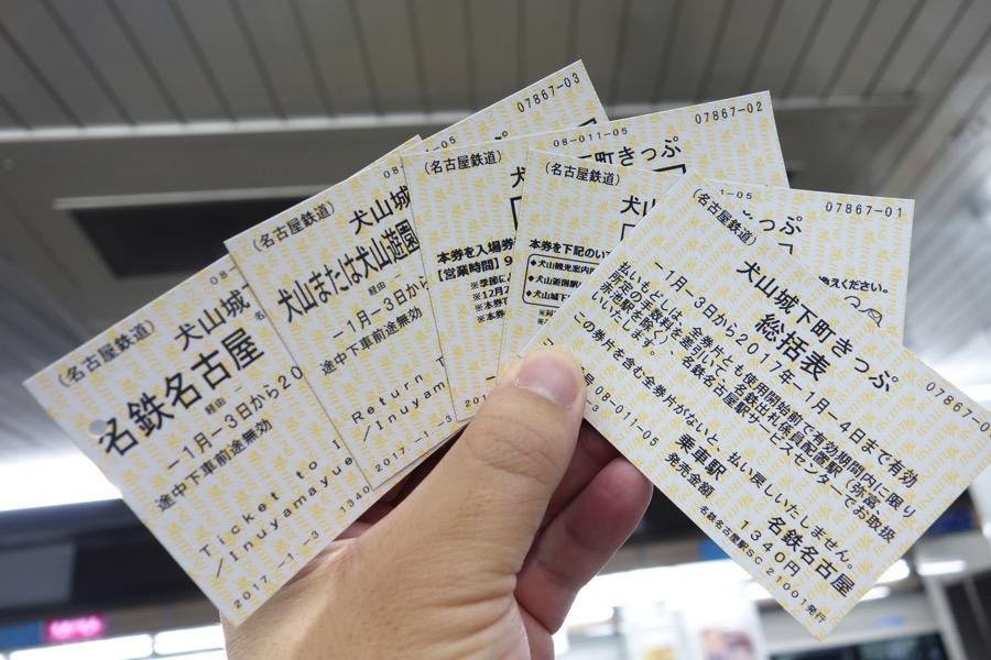 Inuyamazyo4