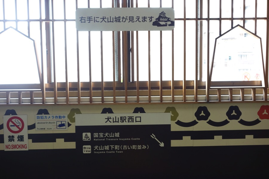 Inuyamazyo6