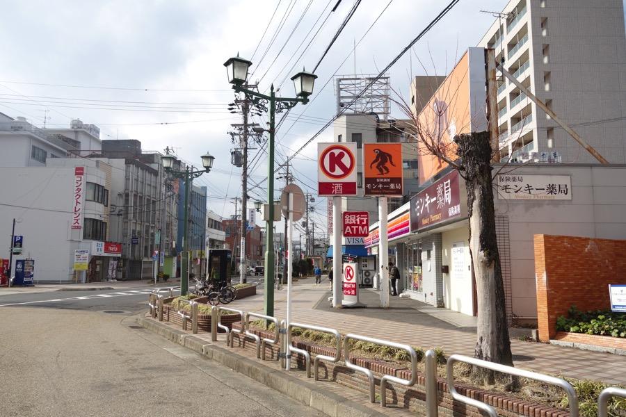 Inuyamazyo7