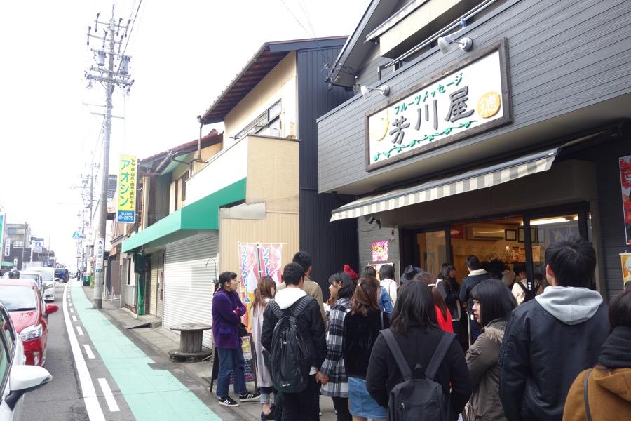 Inuyamazyo9