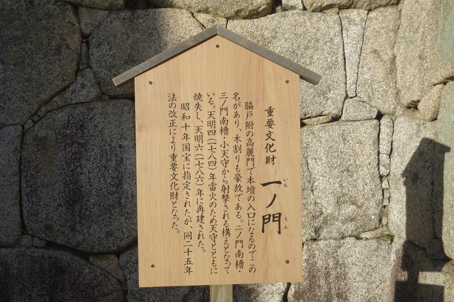 Matuyamazyo35