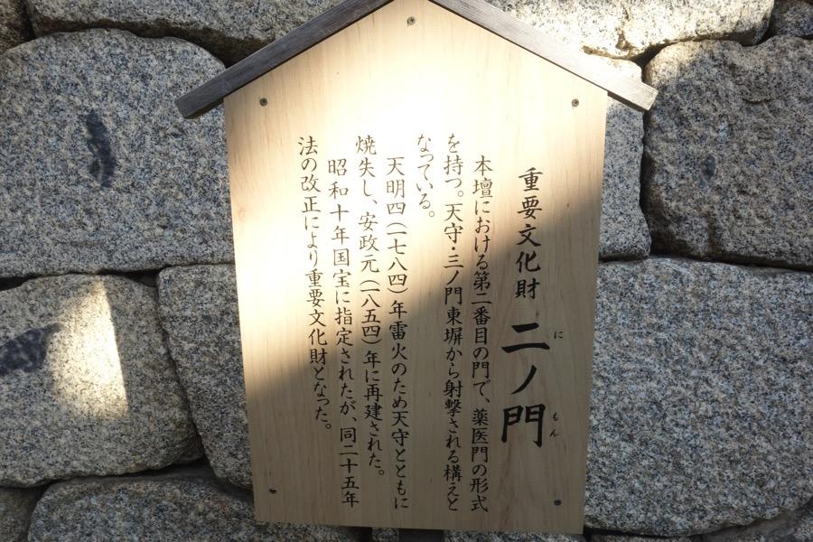 Matuyamazyo37