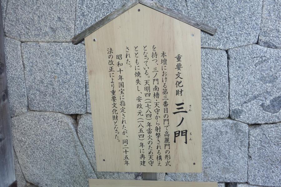 Matuyamazyo43