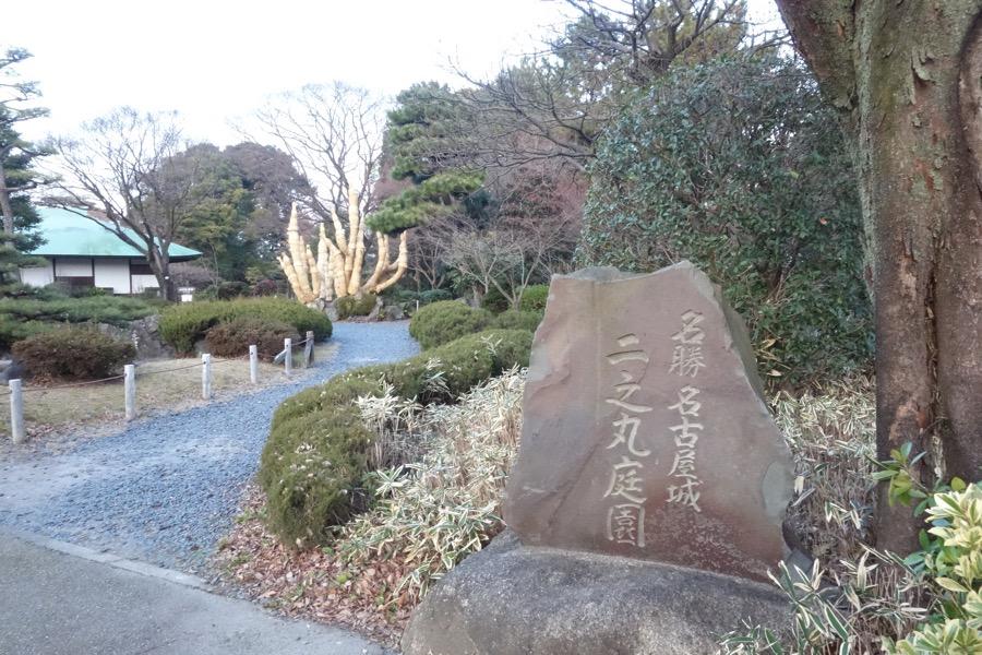Nagoyazyo31