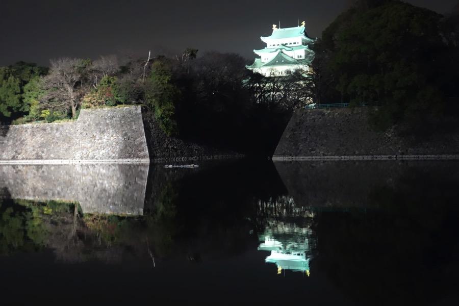 Nagoyazyo32