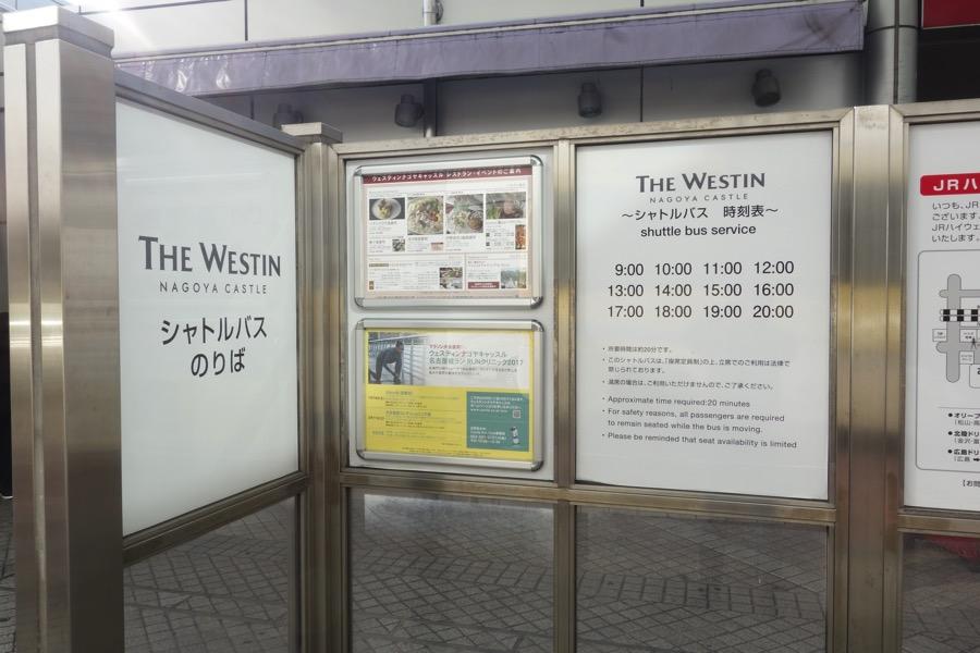 Westein akusesu1