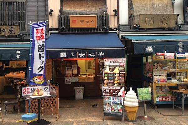 Asakusa sensouzi12