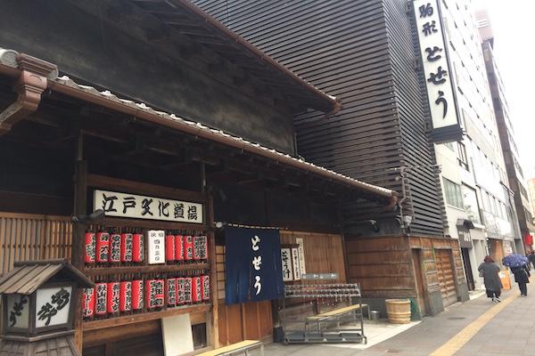 Asakusa sensouzi18