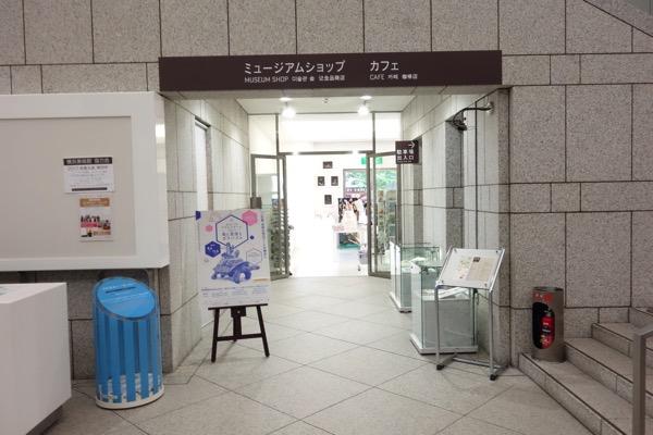 Yokohama bizyutukan22