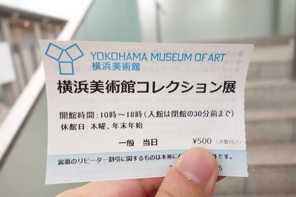 Yokohama bizyutukan6