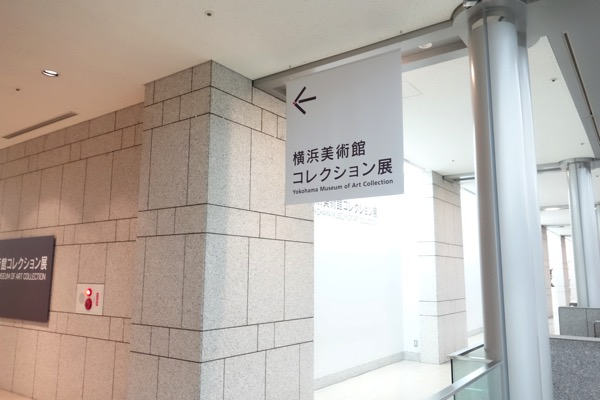 Yokohama bizyutukan7