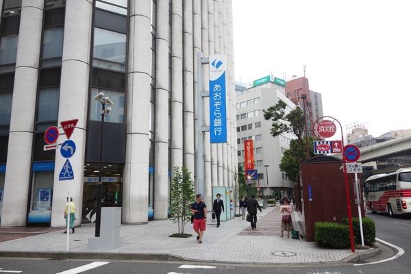 Yokohama ingurissyu gaaden akusesu1