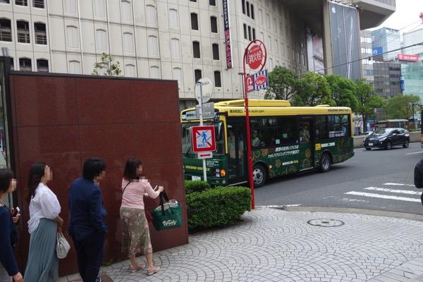 Yokohama ingurissyu gaaden akusesu2