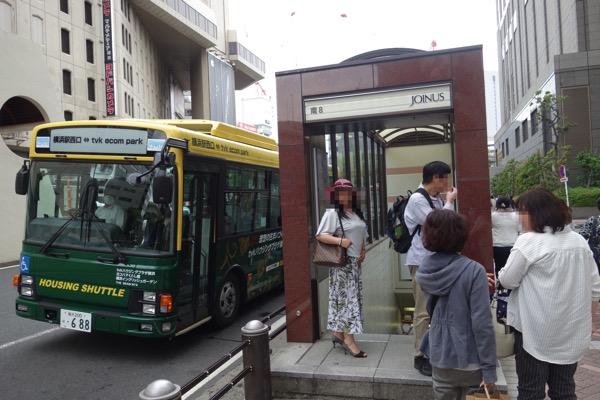 Yokohama ingurissyu gaaden akusesu3
