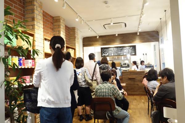 Yokohama ingurissyu gaaden30
