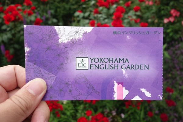 Yokohama ingurissyu gaaden4