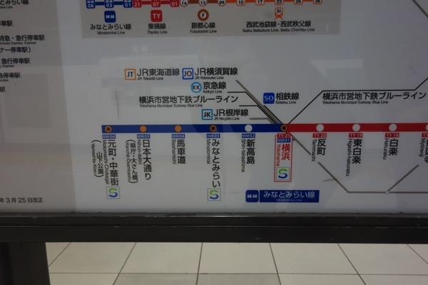 Yokohama yamasitakouen akusesu2