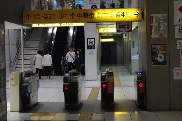 Yokohama yamasitakouen akusesu4