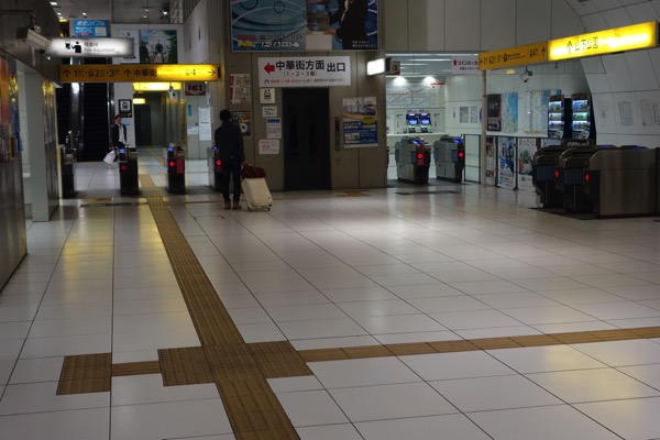 Yokohama yamasitakouen akusesu5
