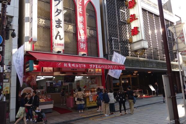 Yokohamatyuukagai1