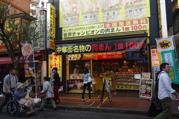 Yokohamatyuukagai4