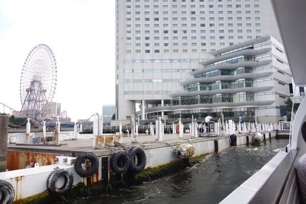 Yokohama siibasu20