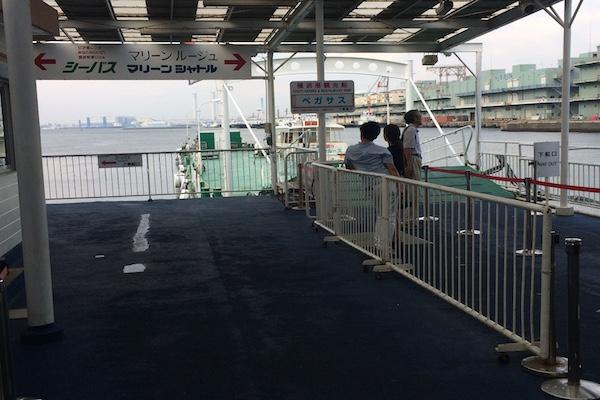 Yokohama siibasu27