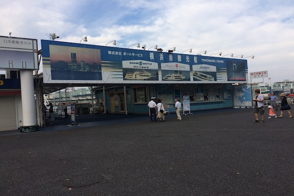Yokohama siibasu28