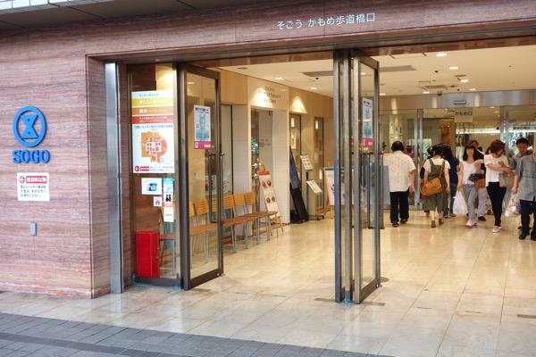 Yokohama siibasu3