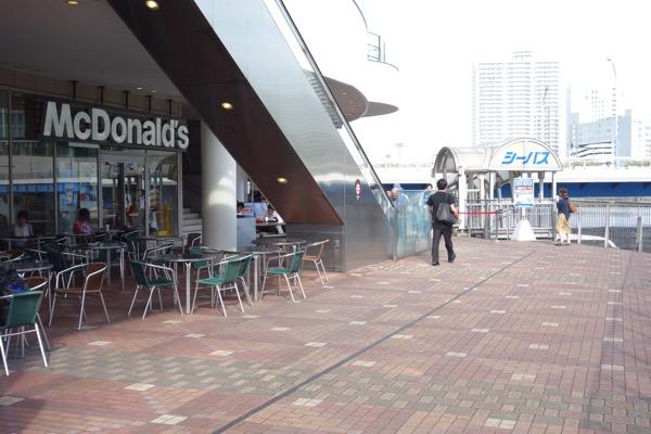 Yokohama siibasu5