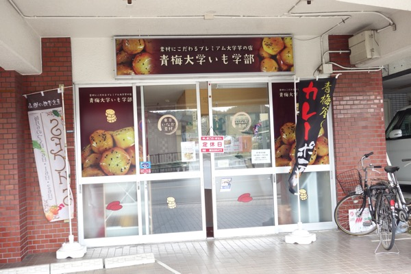 Tabika daigakuimo1