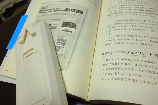Mihanalog book sutand1